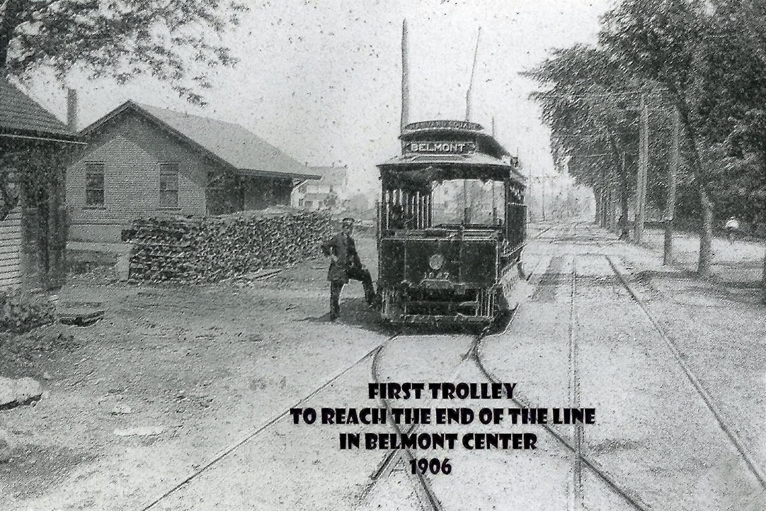 TrolleyCar
